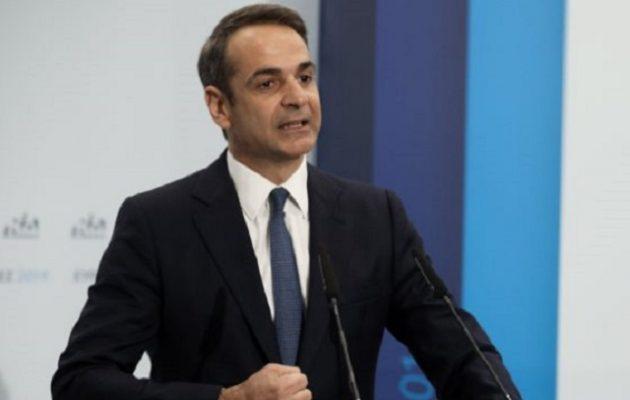 Ποιοι είναι οι υποψήφιοι για τη θέση του υπουργού Οικονομικών σε κυβέρνηση Μητσοτάκη