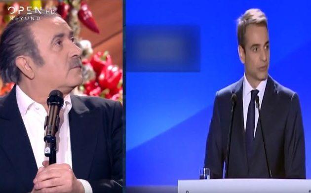 Πάγωσε η δημοκρατική κοινή γνώμη με το βίντεο του Λαζόπουλου για τον Μητσοτάκη (βίντεο)
