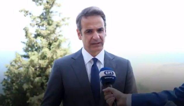 Ο Μητσοτάκης κατηγορεί Κύπρο και ΗΠΑ για «δραματοποίηση των εξελίξεων στην ανατολική Μεσόγειο»;