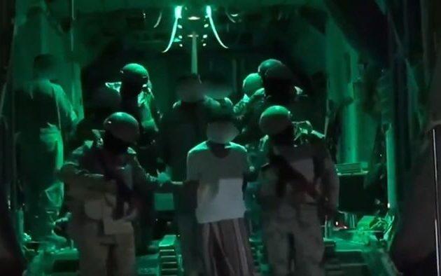 Οι Σαουδάραβες συνέλαβαν τον εμίρη της οργάνωσης Ισλαμικό Κράτος στην Υεμένη