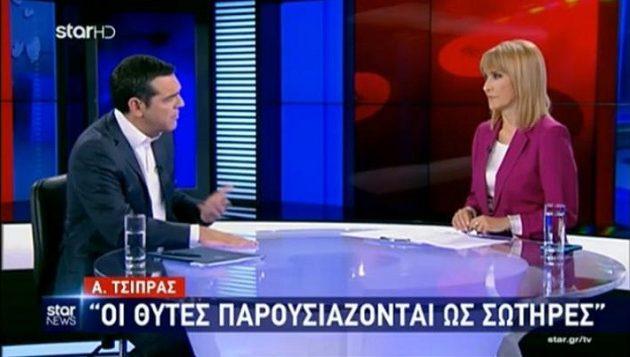Τσίπρας σε Ερντογάν: Την Ελλάδα δεν την απειλεί κανείς – Τελεία και παύλα