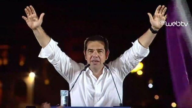 Αλέξης Τσίπρας: Υπερήφανα ακολουθούμε τα χνάρια του Ελ. Βενιζέλου – Για μια Ελλάδα μεγαλύτερη και πιο ισχυρή