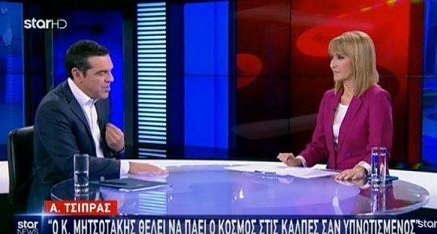 Τσίπρας: Το μόνο που δεν είπε ο Μητσοτάκης είναι ότι θα μας επισκεφθούν και εξωγήινοι
