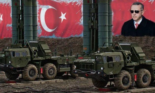 Οι S-400 της Τουρκίας ετοιμοπόλεμοι πριν την άνοιξη του 2020 λένε οι Ρώσοι
