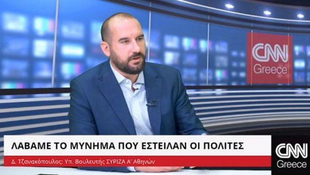 Τζανακόπουλος: Κοινωνικά επιζήμια η πολιτική των ιδεοληπτικών νεοφιλελεύθερων της Ν.Δ.
