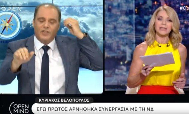Ο Βελόπουλος τσακώθηκε στον «αέρα» με τη Στάη (βίντεο)