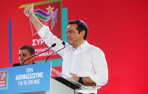 Αλέξης Τσίπρας: Πρόγραμμα ανάπτυξης και συνοχής με μειώσεις φόρων και κοινωνικά μέτρα – Οι 12 δεσμεύσεις