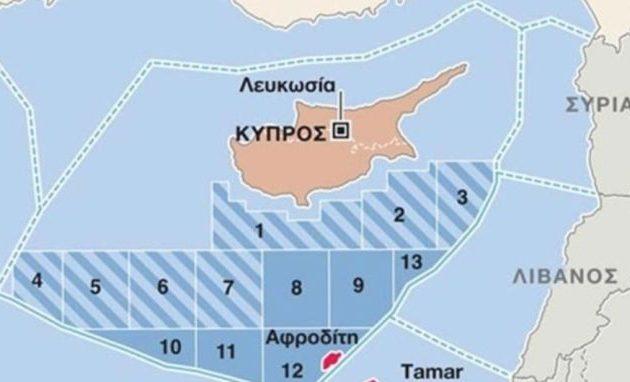 Η Κύπρος αναμένεται να εκδώσει άδειες εκμετάλλευσης του κοιτάσματος Αφροδίτη