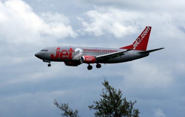 Λογαριασμός 95.000 ευρώ σε επιβάτιδα αεροπλάνου που φώναζε «θα σας σκοτώσω όλους»