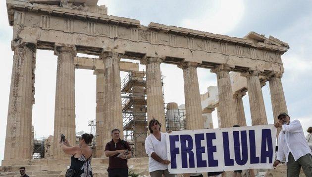 Ακτιβιστές ύψωσαν πανό στην Ακρόπολη για την απελευθέρωση του Λούλα