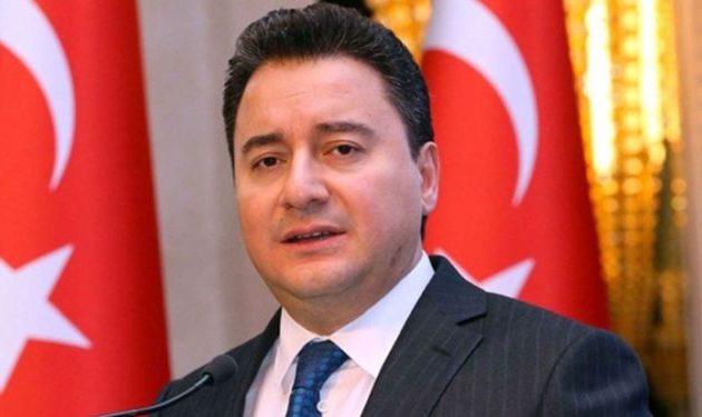 Μπαμπατζάν και Γκιουλ ιδρύουν νέο ισλαμικό κόμμα διάσπαση στον Ερντογάν