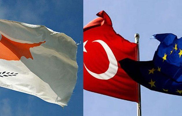 Αυτά είναι τα μέτρα-τιμωρία της Ε.Ε. στην Τουρκία για τις παράνομες γεωτρήσεις στην Κύπρο
