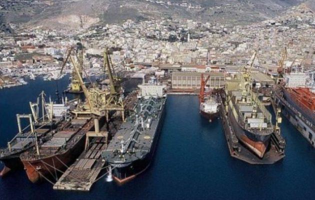 Οι Αμερικανοί χρηματοδοτούν πολεμική βιομηχανία στην Ελλάδα – Αρχή με τα Ναυπηγεία Ελευσίνας