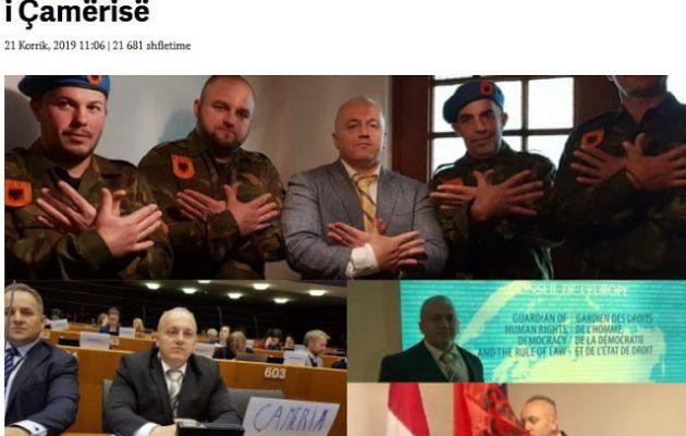 Εκτελέστηκε στην Ολλανδία ο αυτοαποκαλούμενος «πρόεδρος της Τσαμουριάς»