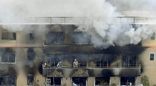 Ιάπωνας έκαψε 33 ανθρώπους γιατί του έκλεψαν μία ιστορία