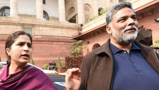 Ινδός πολιτικός δίνει χρηματική αμοιβή σε όποιον σκοτώσει βιαστή