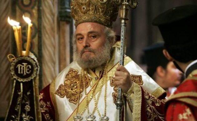 Αποκαταστάθηκε ως πρώην Πατριάρχης Ιεροσολύμων ο Ειρηναίος