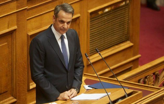 Μητσοτάκης: Ανακουφίζουμε τους Έλληνες – Αναγέννηση για μεσαία τάξη και αγορά ακινήτων