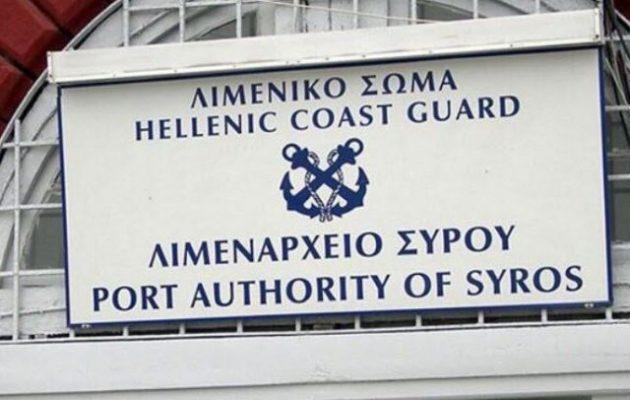 Δωρεά ONEX SYROS SHIPYARDS στο Λιμενικό Σώμα-Ελληνική Ακτοφυλακή