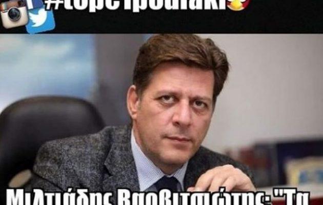 «Βράζουν» οι ακροδεξιοί «μακεδονομάχοι» που πίστεψαν τον Μητσοτάκη – Απειλές και υστερίες