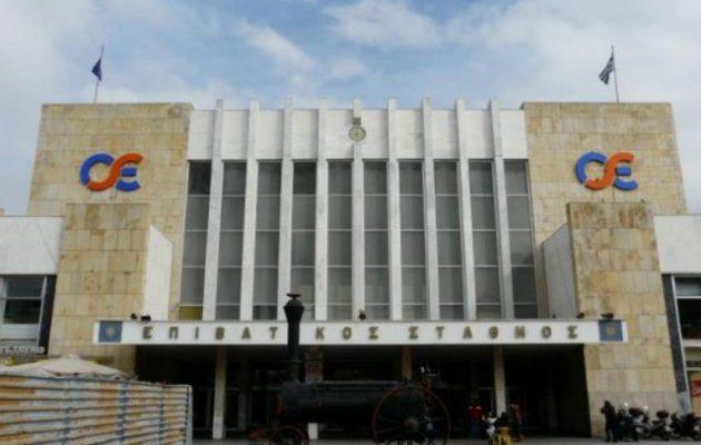 Μαχαίρωσαν άγρια Αλγερινό στον σιδηροδρομικό σταθμό Θεσσαλονίκης