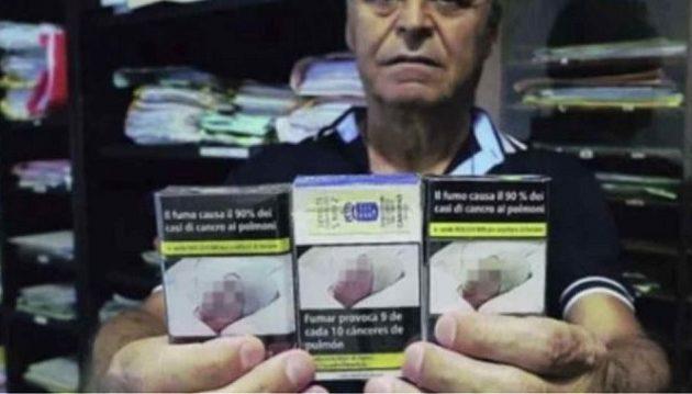 50χρονος είδε τη νεκρή γυναίκα του σε ένα πακέτο τσιγάρα
