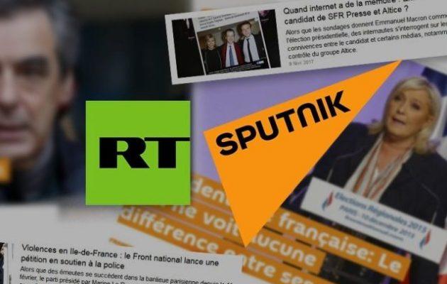 Τα ρωσικά ΜΜΕ «RT» και «Sputnik» αποκλείστηκαν από συνέδριο για την ελευθεροτυπία