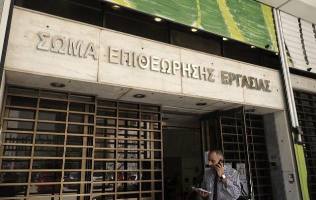 Ο Μητσοτάκης καταργεί και το Σώμα Επιθεώρησης Εργασίας
