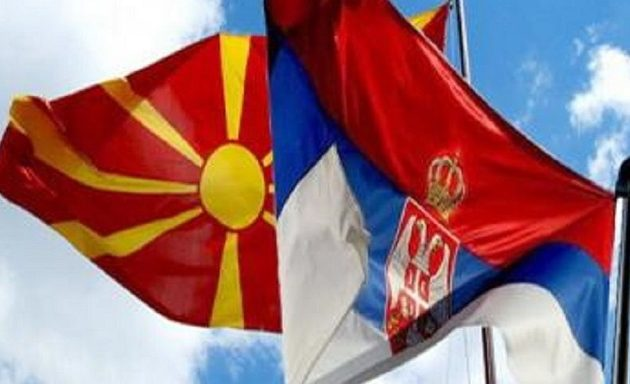 Σερβία και Βόρεια Μακεδονία έδωσαν τα χέρια για ενοποίηση των συνοριακών ελέγχων
