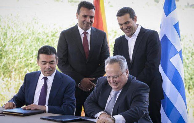 Δημοσκόπηση: Το 58% των Ελλήνων αποτιμά θετικά τη Συμφωνία των Πρεσπών