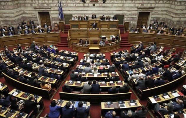 Βουλή: Ψηφίστηκε μόνο από τους βουλευτές της ΝΔ το διυπουργικό νομοσχέδιο