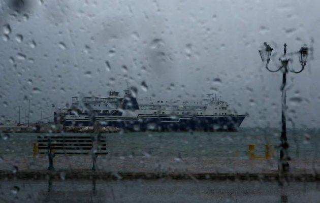 Καιρός: Κακοκαιρία και την Τετάρτη με βροχές και καταιγίδες- Πού θα «χτυπήσουν»