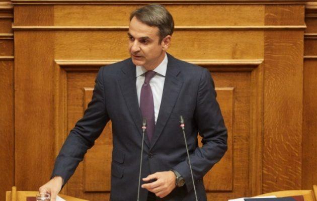 Μητσοτάκης: Μείωση 22% στον ΕΝΦΙΑ τώρα – Μετά το… καλοκαίρι οι φορολογικοί συντελεστές