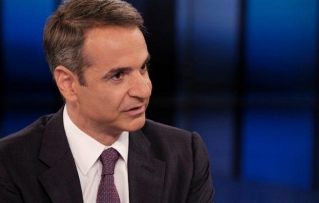 Μητσοτάκης στο CNN: Οι πολίτες ψήφισαν με τη λογική παρά με το συναίσθημα