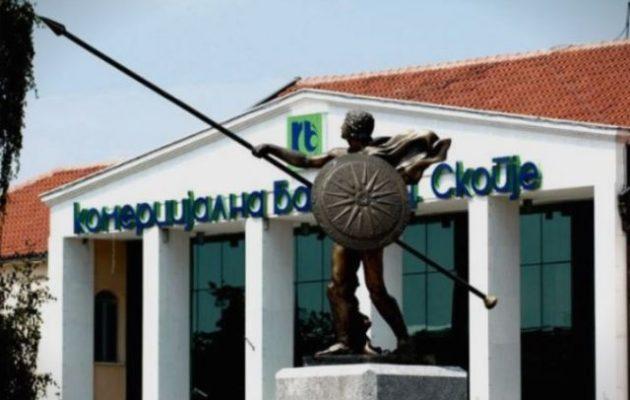 Στη Βόρεια Μακεδονία γίνεται της… πινακίδας – Αντιδράσεις για το άγαλμα στο Πρίλεπ