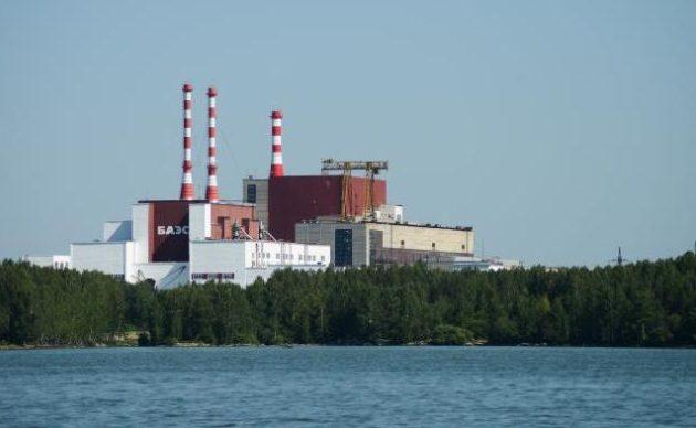 Σταμάτησε να λειτουργεί ρωσικός πυρηνικός σταθμός για λόγους ασφαλείας