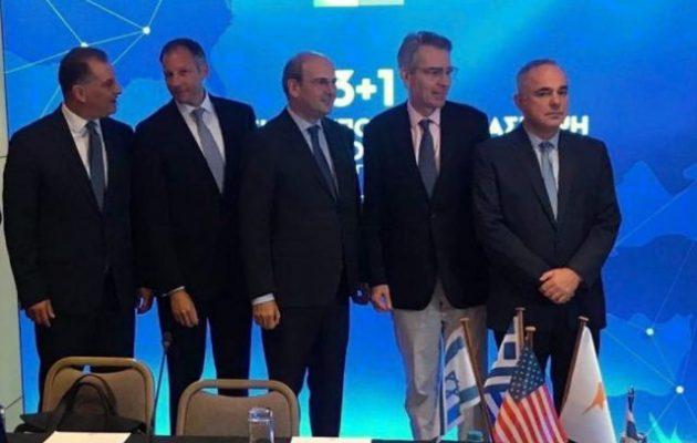 Πλήρη στήριξη των ελληνικών και κυπριακών θέσεων στην πρώτη ενεργειακή υπουργική διάσκεψη 3+1
