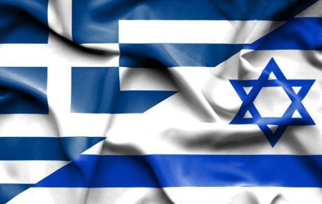 Το Ισραήλ εκφράζει πλήρη υποστήριξη και αλληλεγγύη στην Ελλάδα απέναντι στην Τουρκία
