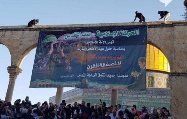 Χαμάς και Ισλαμικός Τζιχάντ απείλησαν με κλιμάκωση της βίας μετά τα επεισόδια στην Ιερουσαλήμ