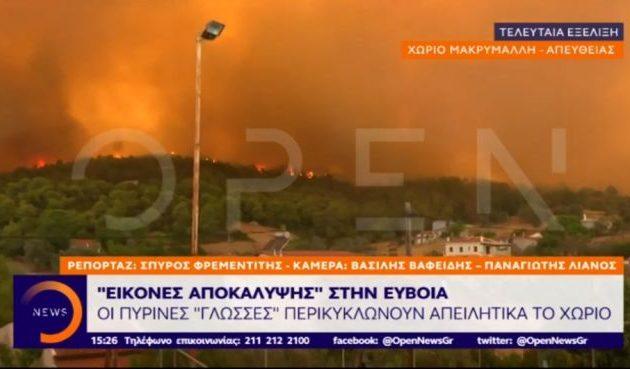 Καίγονται σπίτια στο χωριό Μακρυμάλλη στην Εύβοια (βίντεο)