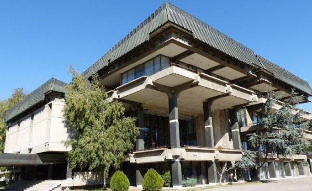 Τέλος η «Μακεδονική Ακαδημία» στα Σκόπια – Αλλάζει κι αυτό το όνομα