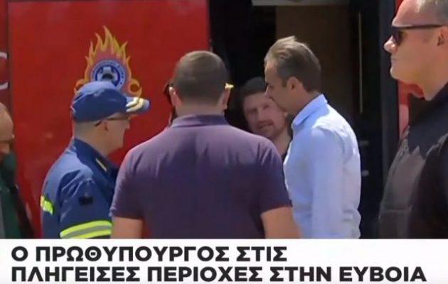 Στην Εύβοια ο Κυριάκος Μητσοτάκης – Ενημερώθηκε στον «Όλυμπο» (βίντεο)