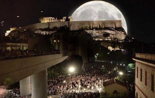 Μουσική βραδιά στο Μουσείο Ακρόπολης τον Δεκαπενταύγουστο