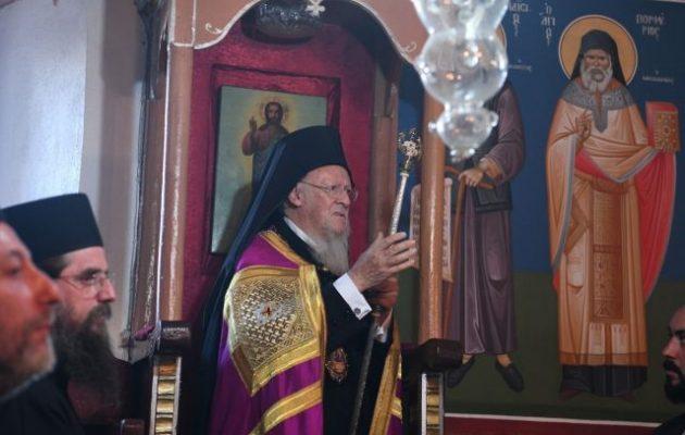 Τη λύπη του για τις καταστροφικές πυρκαγιές σε Ελλάδα και Τουρκία εξέφρασε ο Οικ. Πατριάρχης