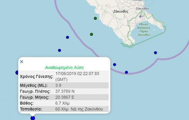 Σεισμός στο Ιόνιο νοτιοδυτικά της Ζακύνθου