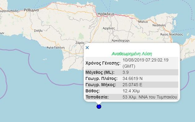 Σεισμός 3,9 Ρίχτερ στην Κρήτη