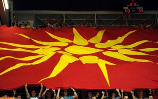 Βόρεια Μακεδονία: Ο Ήλιος της Βεργίνας είναι ελληνικό σύμβολο – Μας απαγορεύεται