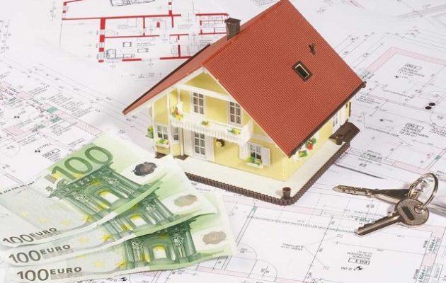 Οι δύο πρώτες ευνοϊκές ρυθμίσεις στεγαστικών δανείων