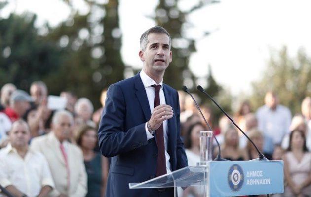 Ορκίστηκε Δήμαρχος Αθηναίων ο Κώστας Μπακογιάννης – Τι δήλωσε