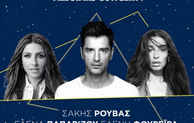 Απόβαση αστέρων στο Markopoulo Park: Ρουβάς, Παπαρίζου, Φουρέιρα σε μια μοναδική συναυλία (βίντεο)